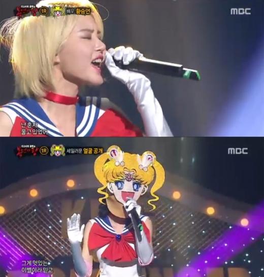 사진= MBC' 복면가왕' 방송화면 캡처