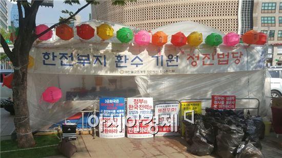 서울광장 조계종 천막농성장