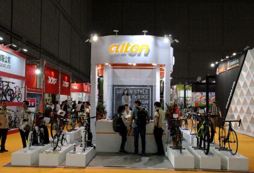 알톤스포츠, '제26회 중국 국제 자전거 박람회' 참가