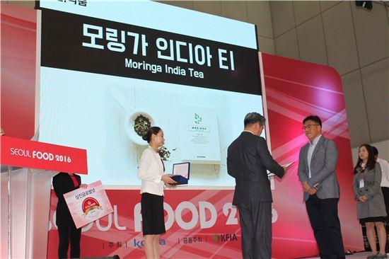 한라식품, '2016 서울국제식품산업대전' 참가