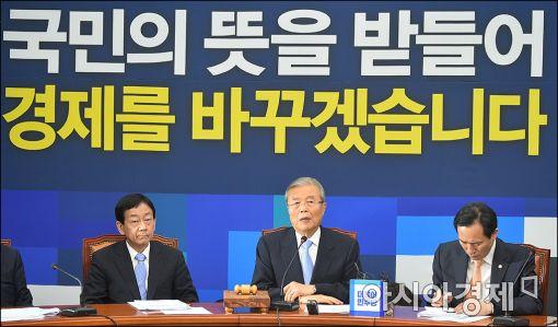 """김종인, 정계개편론에 쓴소리…""""권력 쟁취·투쟁"""""""
