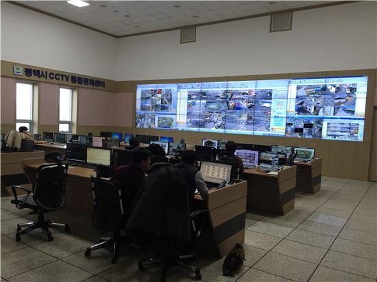 평택 CCTV통합관제센터