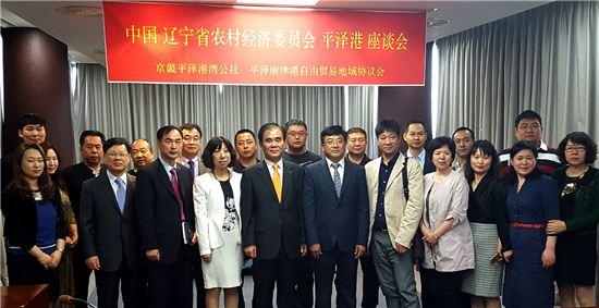평택항을 찾은 중국 요녕성 관계자들이 기념촬영을 하고 있다.