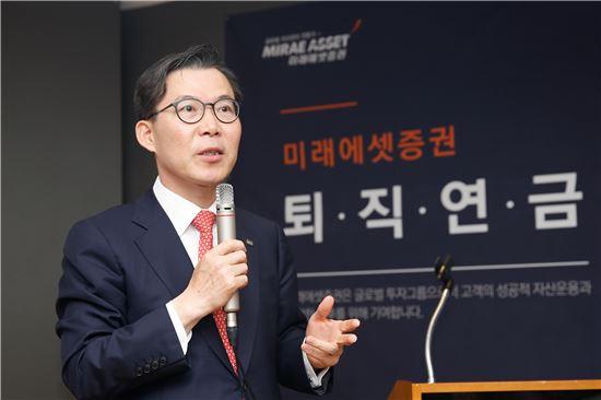 미래에셋증권, 제81회 '퇴직연금스쿨' 개최