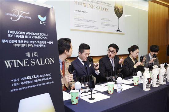 SPC그룹 와인 전문 계열사 타이거인터내셔날이 지난 12일 서울 종로구 서머셋팰리스 호텔에서 개최한 '제1회 와인살롱' 행사에서 소믈리에들이 와인 블라인드 테이스팅을 하고 있다.