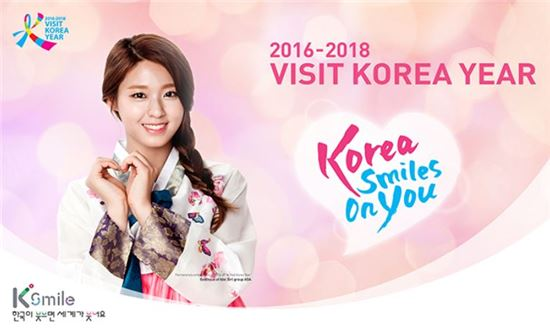 사진=한국방문위원회 홈페이지
