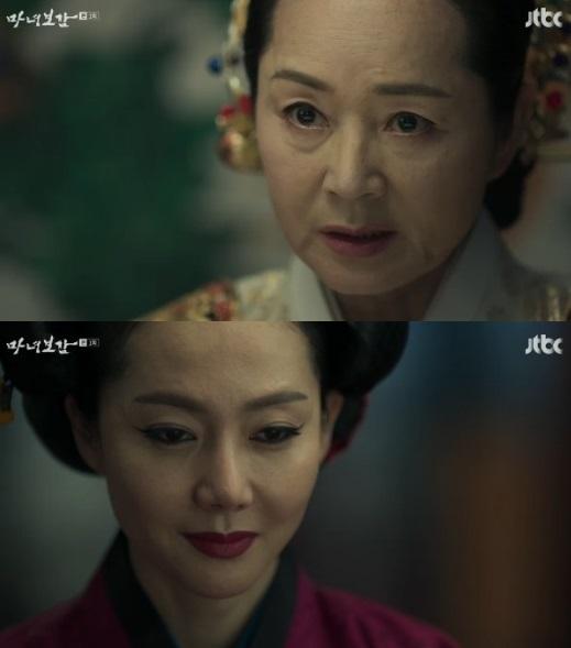 사진=JTBC 금토드라마 '마녀보감' 방송화며 캡처