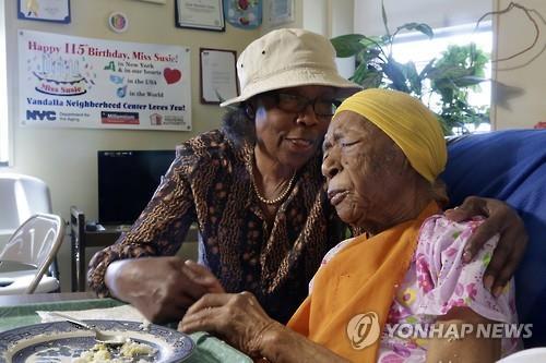 수재너 존스 할머니 115세 생일[AP=연합뉴스 자료사진]