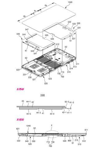삼성전자가 출원한 폴더블 스마트폰 특허(출처:한국특허청)