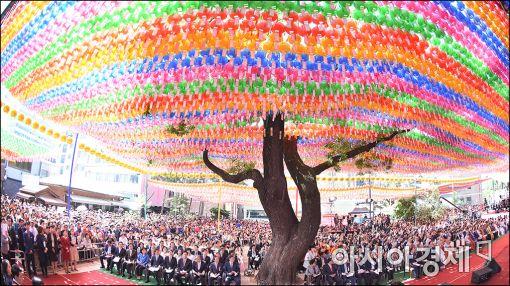 [포토]부처님오신날, 봉축법요식