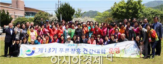제13기 푸른장흥건강대학생은 지난 12일 장흥노인전문요양원을 찾아 자원봉사활동을 펼쳤다.