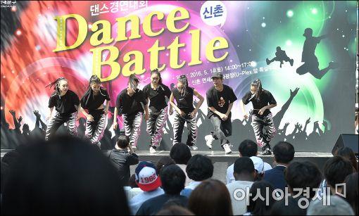 [포토]댄스배틀, 열정의 무대