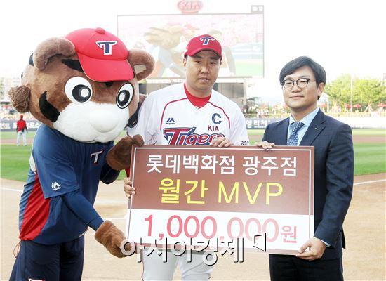 KIA타이거즈 이범호 선수, 롯데百 광주점 4월 MVP 수상