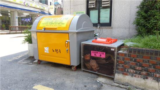 재활용 및 종량제 봉투 수거함