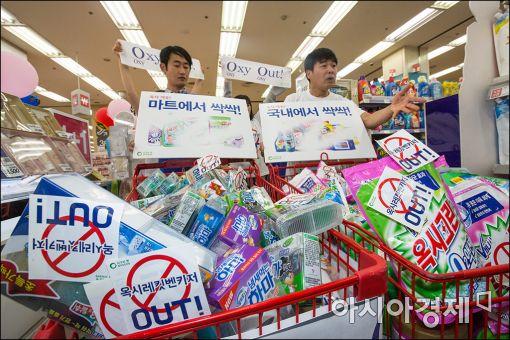 옥시, 가습기 살균제 피해자 대상 '사죄 간담회' 오는 20일 개최