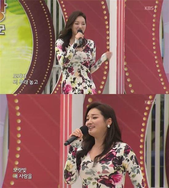 사진= KBS1 '전국 노래자랑' 캡처