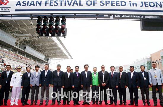 AFOS(Asian Festival Of Speed) 대회 개막식이 국내외 선수와 관계자, 관람객 등 10,000여명이 참석한 가운데 15일 영암 국제자동차경주장(F1서킷)에서 개막됐다. 이낙연 전남지사, 데이빗 소렌처 MAL(Motorsport Asia Limited) 대표, 양지문 전남개발공사 사장, 승현창 (사)한국자동차튜닝협회 회장, 김한봉 펠롭스 레이싱팀 단장, 전동평 영암군수, 김광준·이충식·배종범·정정희 도의원 등이 기념촬영하고 있다.  사진제공=전남도