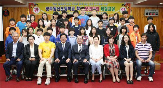 광주광역시 동구의회(의장 이선순)가 동산초등학교 학생 80명을 대상으로 어린이 모의의회 체험교실을 개최했다.