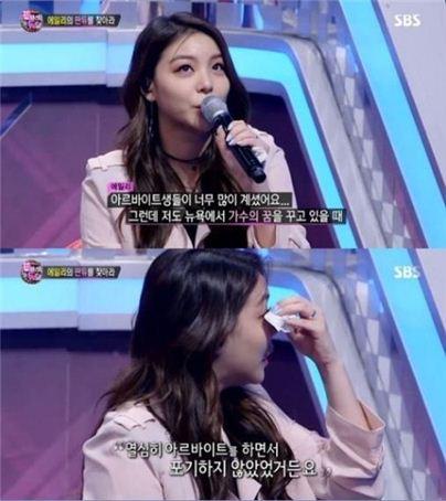 사진=SBS 예능프로그램 '판타스틱 듀오' 방송화면 캡처