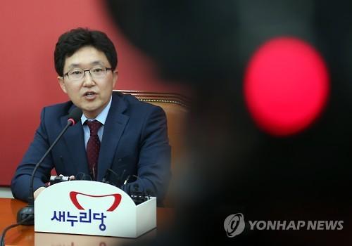 김용태 혁신위원장 사퇴 발표. 사진=연합뉴스