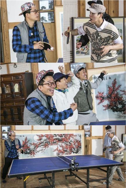 KBS 2TV '해피선데이-1박2일'. 사진=방송화면 캡처