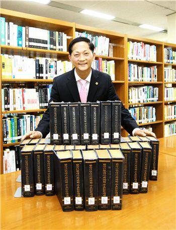 이재준 의원이 국립중앙도서관에도 전권이 없는 희귀 도서를 기증한 뒤 환화게 웃고 있다.