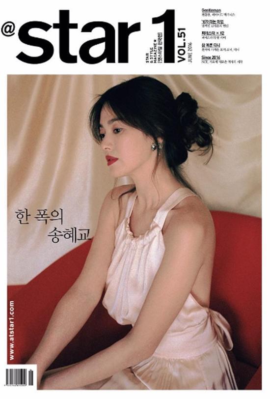 송혜교 / 사진=앳스타일 인스타그램