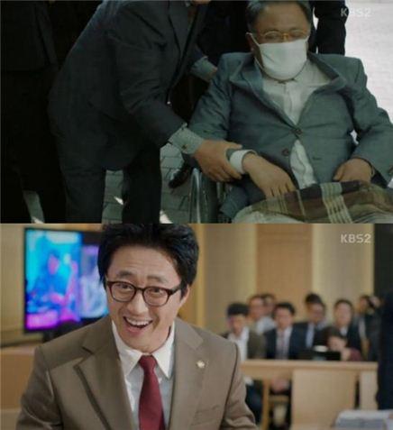 사진=KBS 2TV 월화드라마 '동네변호사 조들호' 방송화면 캡처