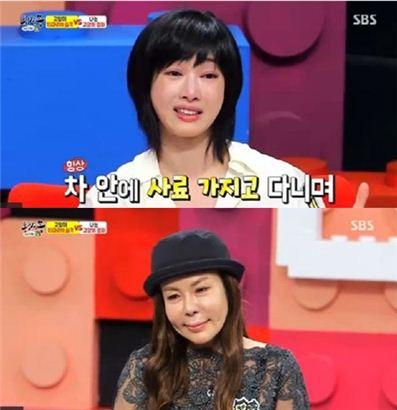 사진=SBS '동상이몽' 방송화면 캡처