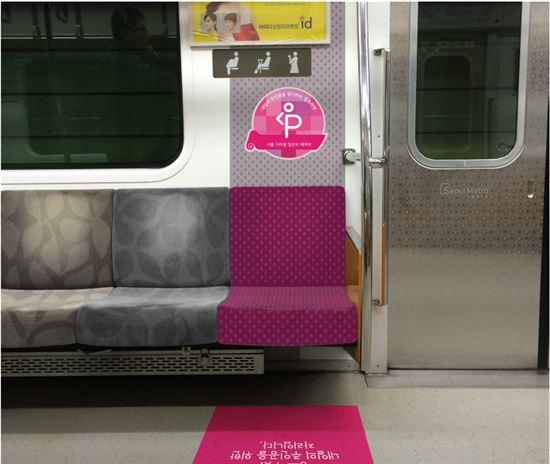 지하철 임산부 배려석 [사진=아시아경제DB]