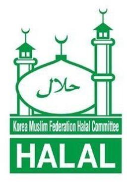 한국이슬람교중앙회(KMF) 할랄 인증마크