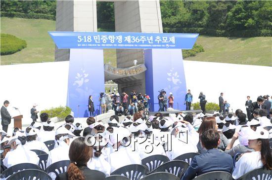 제36주년 5·18민주화운동을 하루 앞둔 17일 광주광역시 북구 운정동 국립5·18민주묘지에서 추모제가 거행됐다.