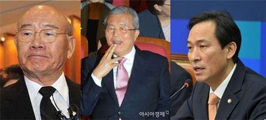 전두환, 김종인, 우상호