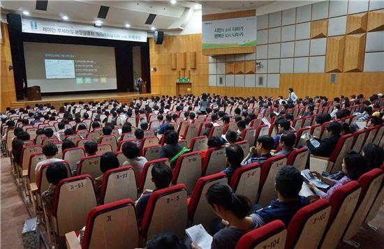 지난 14일 서울 강남구 SH공사 대강당에서 열린 래미안 루체하임 분양설명회