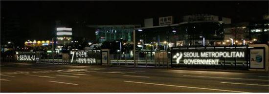 ▲설치 예정인 서울역 버스환승센터 미디어파사드