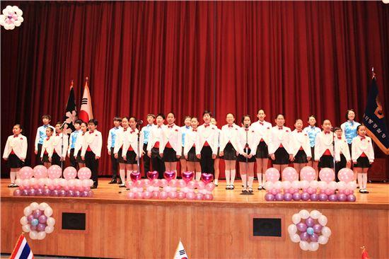 다문화 어린이 합창단 공연