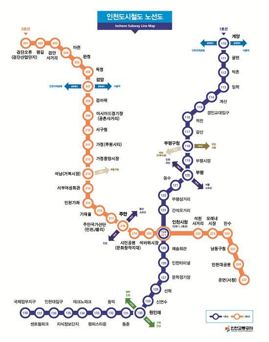 인천도시철도 2호선 7월 30일 개통…완전자동 무인운전