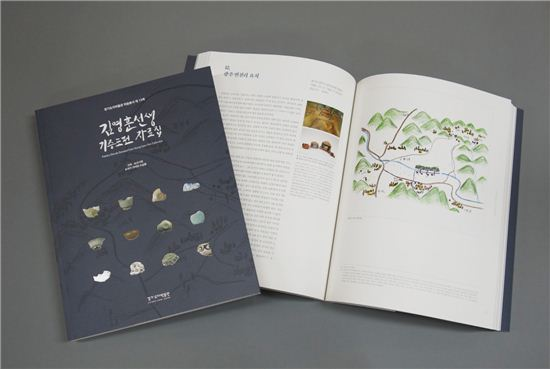 한국도자재단이 김영훈 선생의 기증자료를 토대로 제작해 발간한 '김영훈 기증도편 자료집'