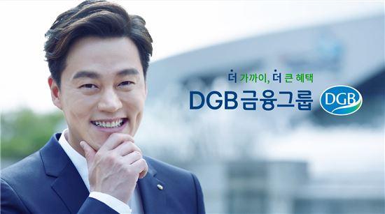 이서진, DGB금융그룹 첫 광고 모델로 발탁