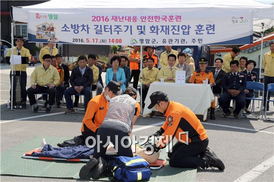 영암군은  2016 재난대응 안전한국훈련을 실시했다.