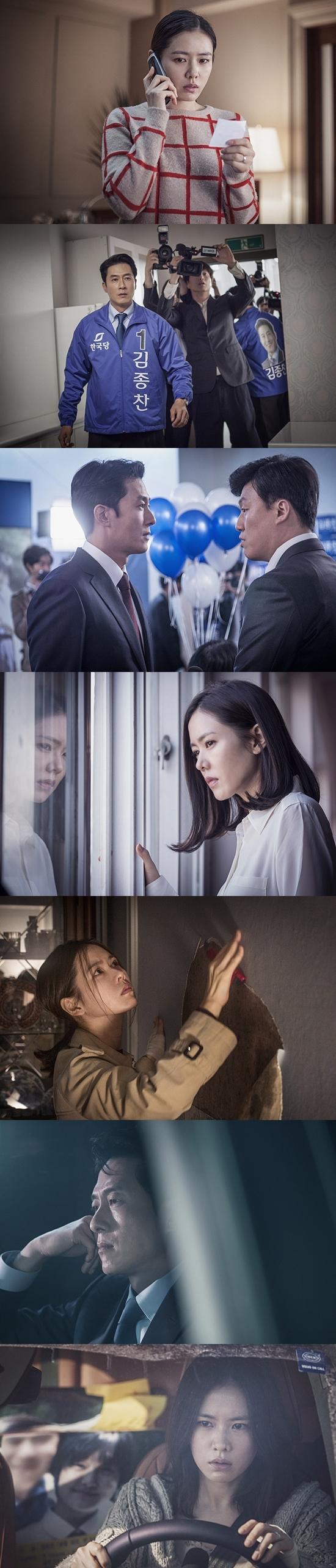 영화 '비밀은 없다'(감독 이미경). 사진=CJ엔터테인먼트