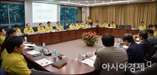 [포토]재난대응 안전한국 훈련