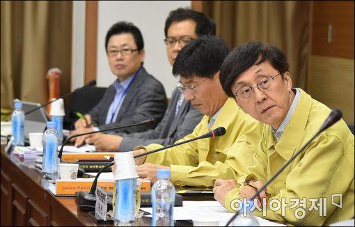 [포토]김경환 국토 차관, 안전한국훈련 주재