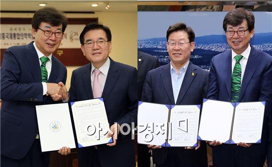 장흥군(군수 김성)은 지난 17일 성남시(시장 이재명)와 서울 동대문구(구청장 유덕열)를 차례로 만나 박람회 관람객 유치를 위한 업무협약을 체결했다.