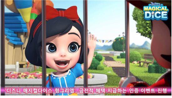 '디즈니 매지컬다이스 헝그리앱', 금전적 혜택 지급하는 인증 이벤트 진행