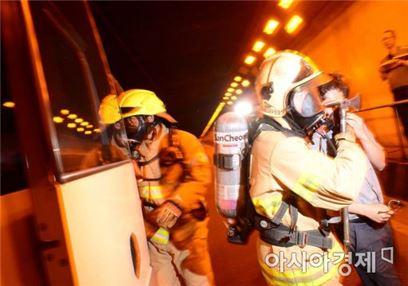 [포토]남산2호터널 화재사고 대비 훈련
