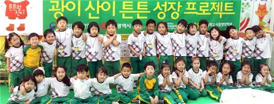 광산구어린이급식지원센터, 푸른솔어린이집 소화과정 이해 교육