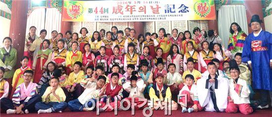 호남대학교 공자학원(원장 장석주)과 중국과 친해지기 지원센터(센터장 장석주)가 5월 10일부터 13일까지 총 3박 4일 동안 한·중 학생 문화교류 체험 프로그램을 실시했다.