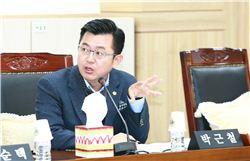 경기도의회 박근철 의원