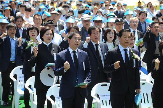 박원순 시장 임을 위한 행진곡 제창